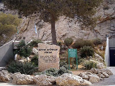 Avshalom