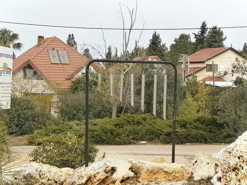 Barkan Settlement