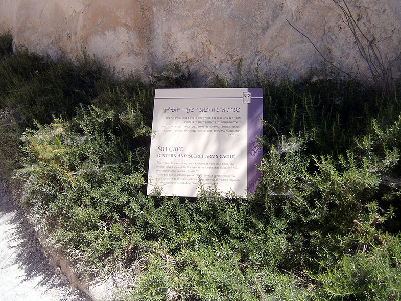 Бейт-Шеарим. Пещеры Меноры