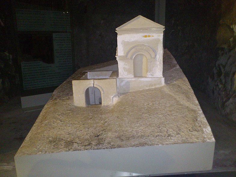 Музей в Бейт-Шеарим