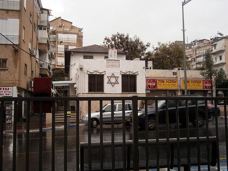 Bnei-Brak, Бней-Брак. Photo:  Netzah.org (c)