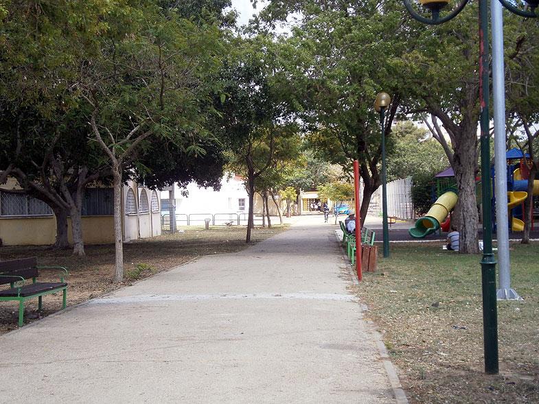 Кирьят-Бялик. Сад имени Эли Коэна