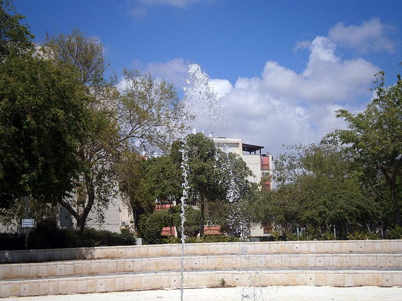 Кирьят-Бялик. Парк ха-Баним