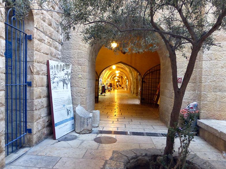 Roman street in Jerusalem