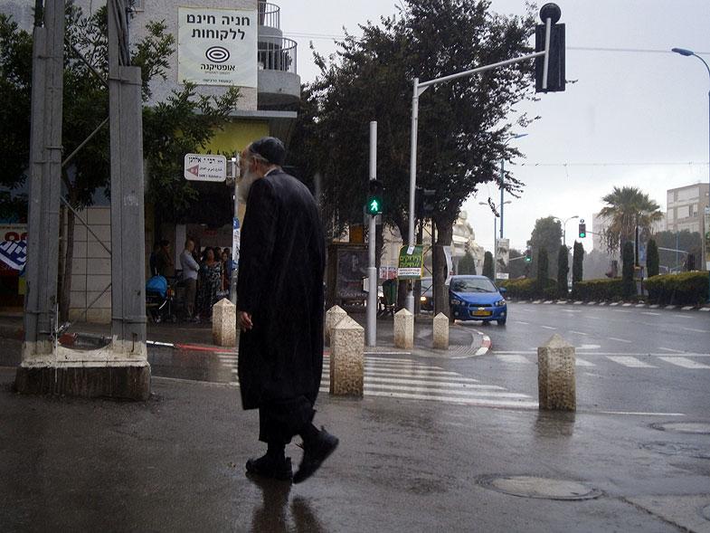 Haifa. Carmel Center