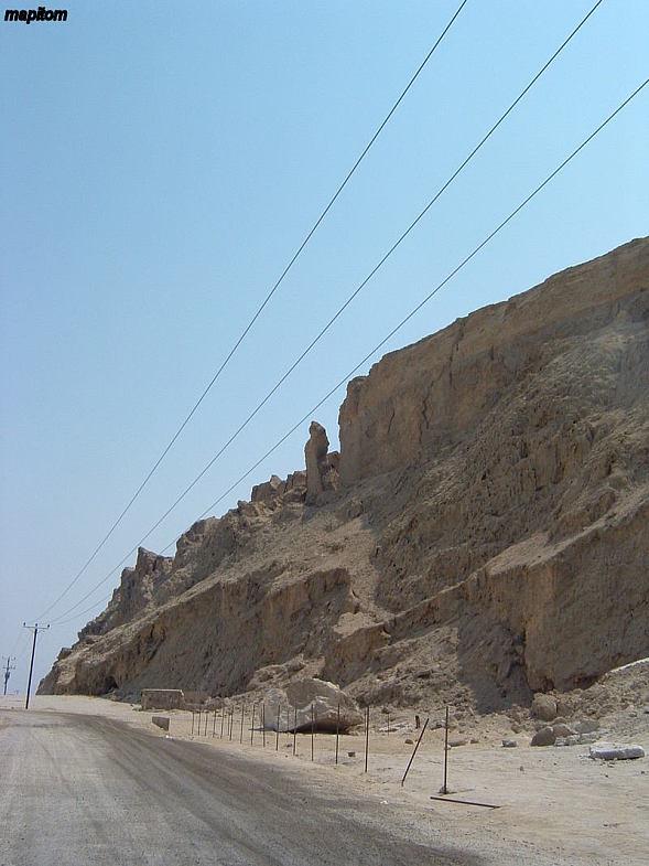 Dead Sea. Lot
