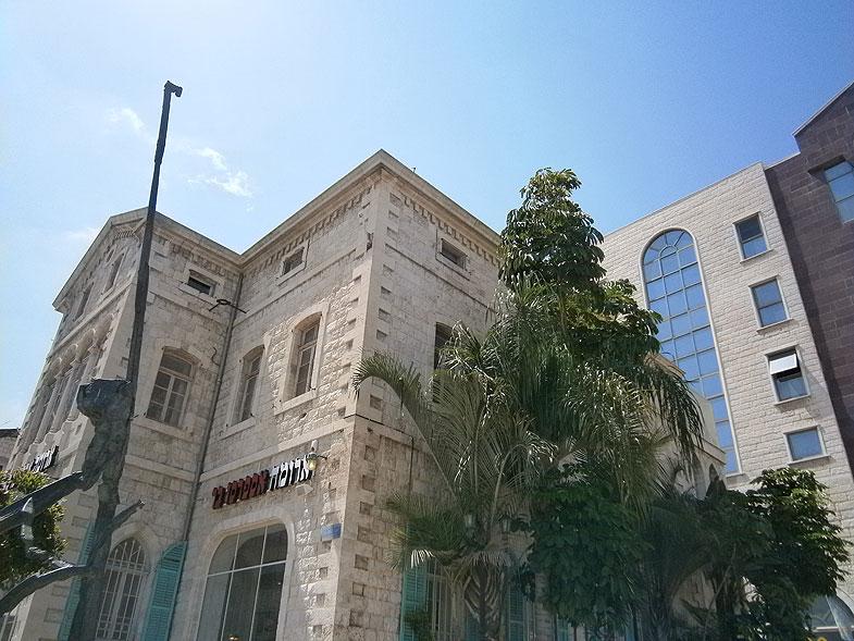 Хайфа. Улица Бен-Гурион