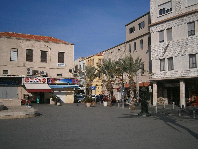 Хайфа. Нижний город