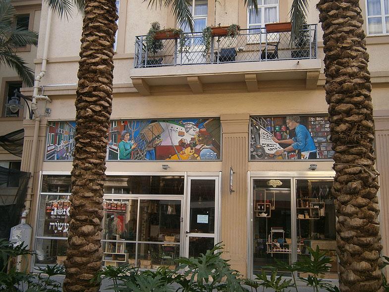 Haifa. Downtown