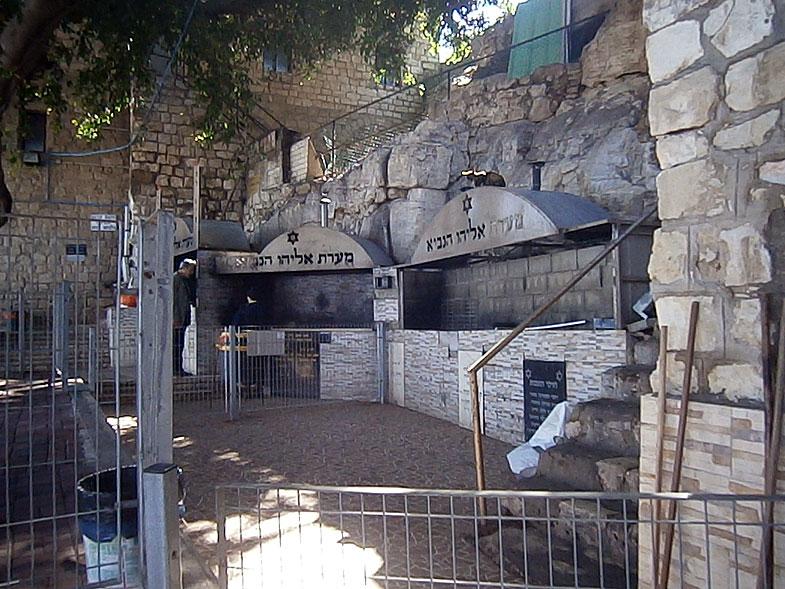 Хайфа. Пещера пророка Элиягу
