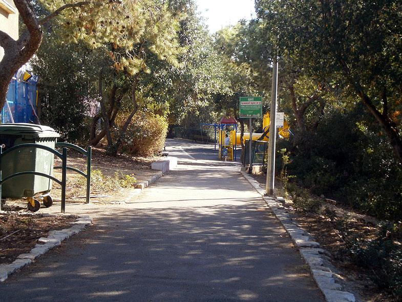 Хайфа. Парк в Рамат-Шауль