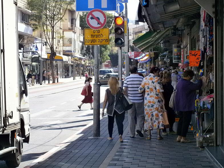 Haifa, Хайфа. Photo:  Netzah.org (c)