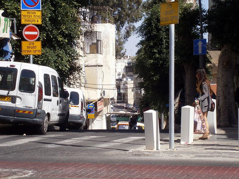 Хайфа. Улица Герцля