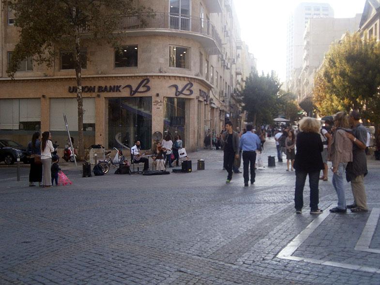 Jerusalem. Ben Yehuda street