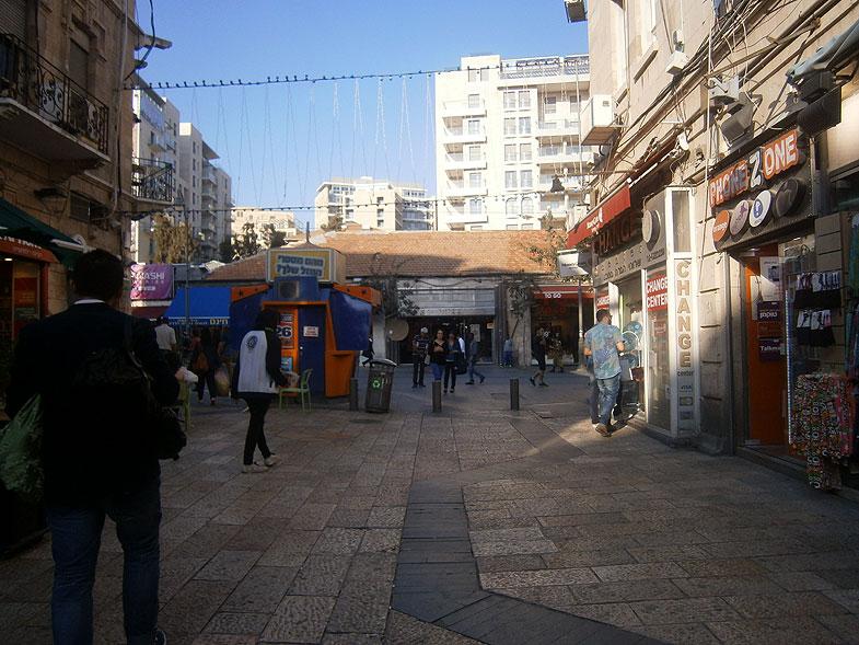 Иерусалим. Улица Бен-Йегуда