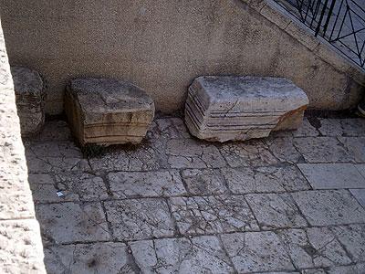 ירושלים.