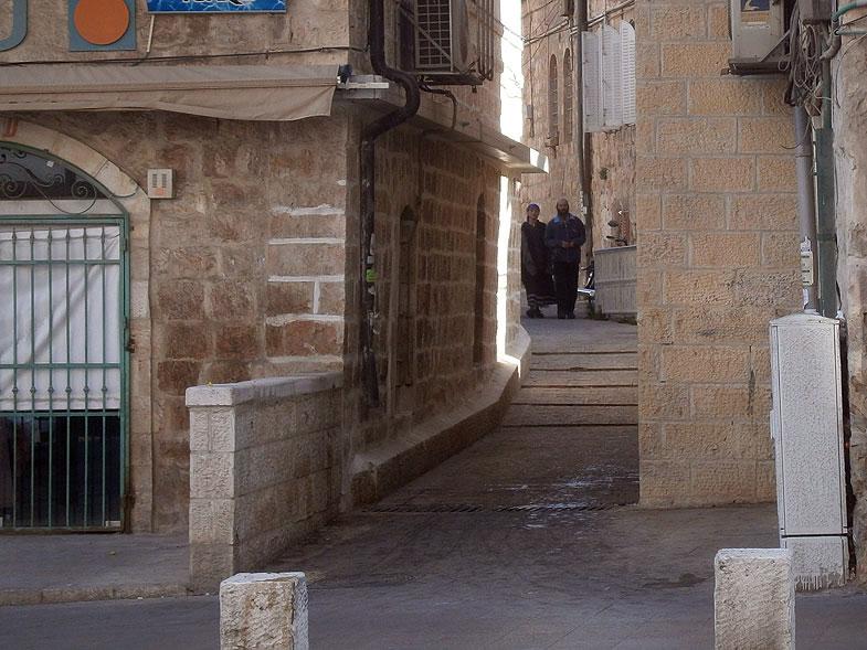 Иерусалим. Центр города