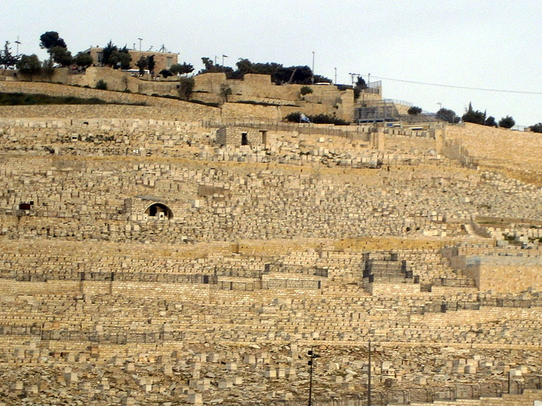 Иерусалим. Масличная гора