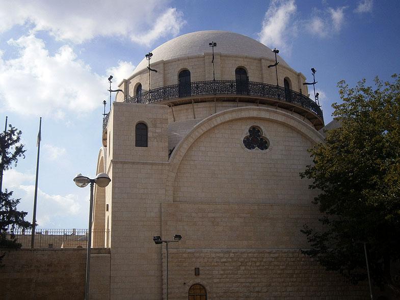 Иерусалим. Синагога Хурва