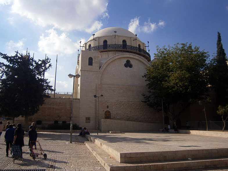 Jerusalem. Hurva Synagogue