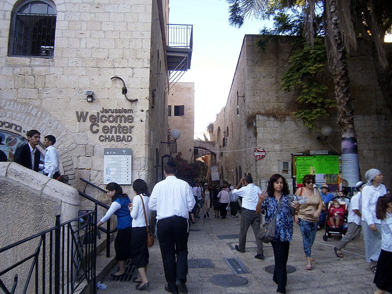 Иерусалим. Еврейский квартал Старого города