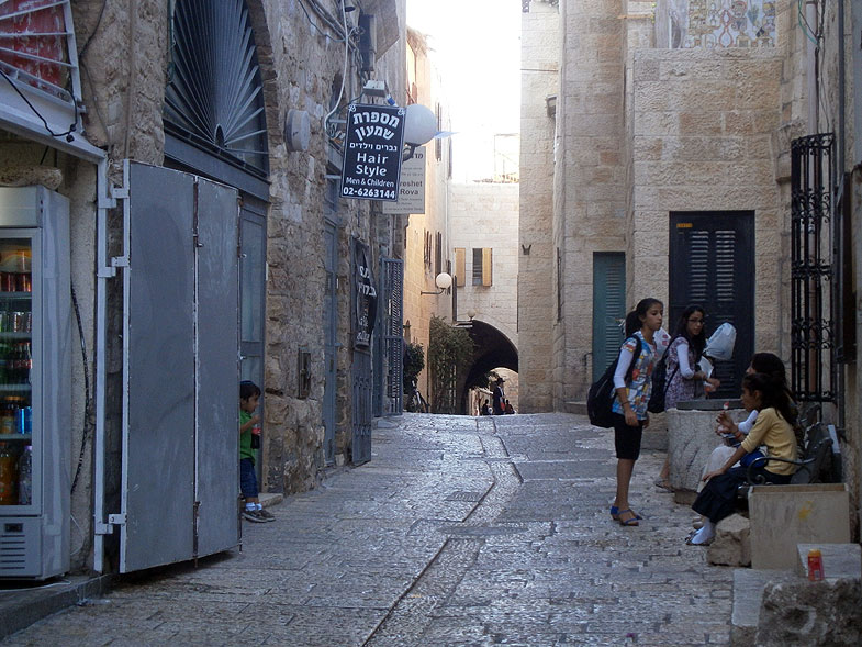 Jerusalem. Jewish Quarter of the Old City