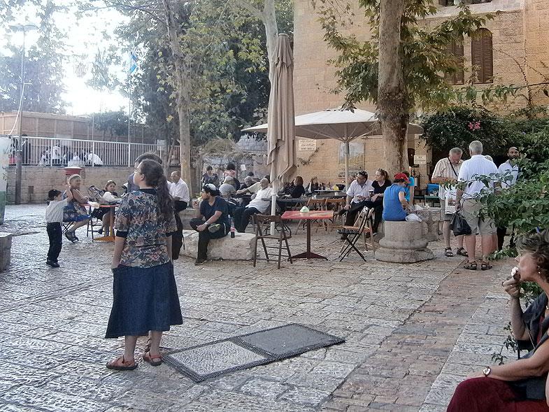 Jerusalem. Jewish Quarter of the Old City
