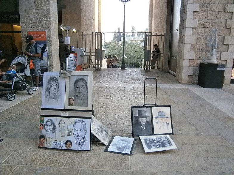 Иерусалим. Мамилла