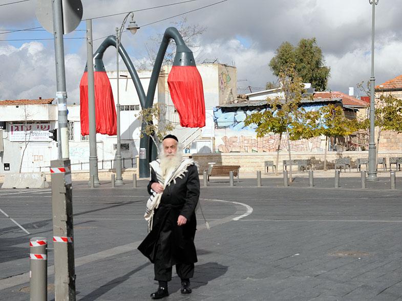 Иерусалим. Нахлаот