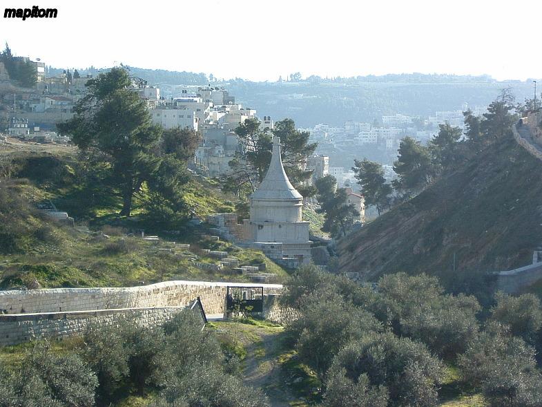 Иерусалим. Старый город. Долина Кедрон