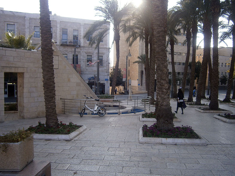 Иерусалим. Площадь Сафра