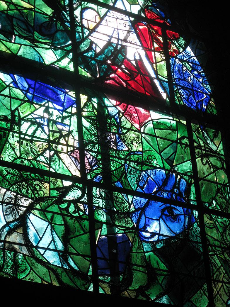 Иерусалим. Витражи Шагала в больнице Хадасса