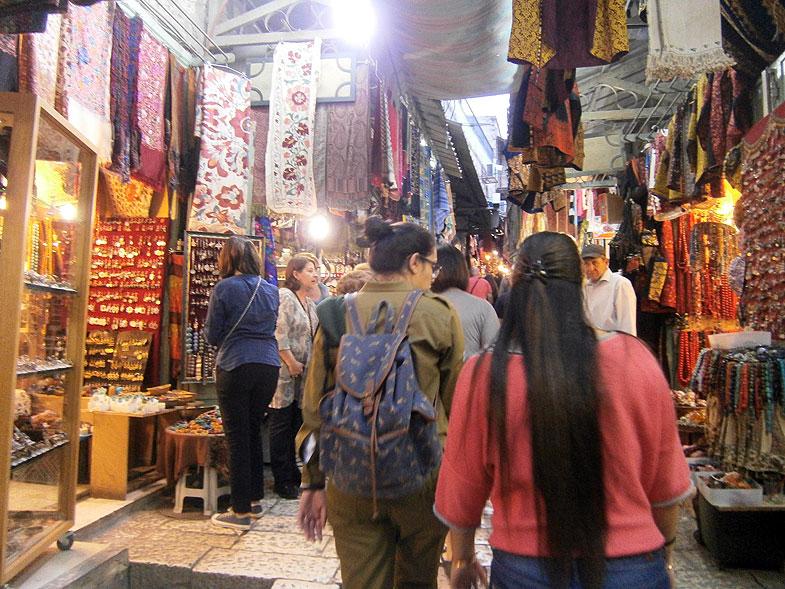 Иерусалим. Рынок в Старом Городе