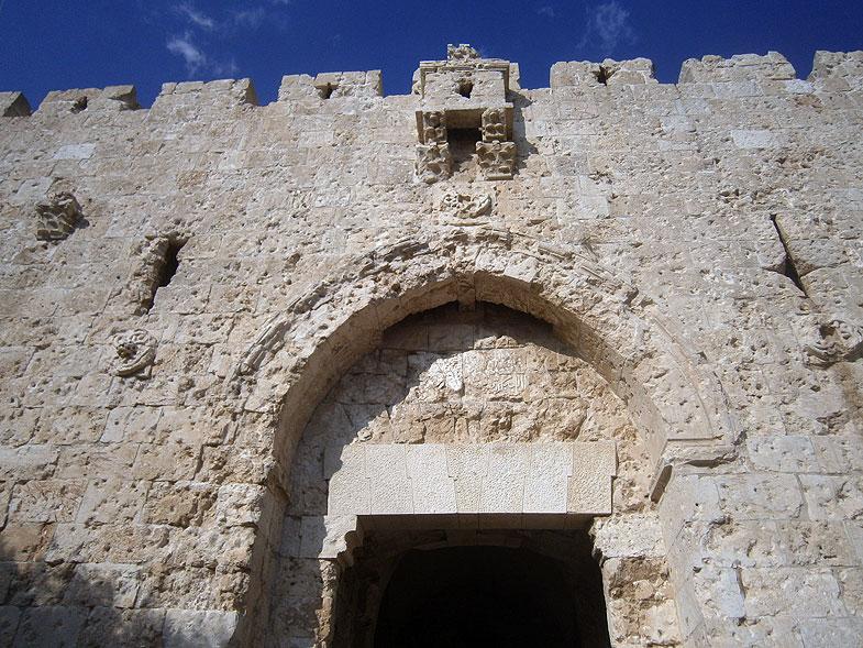 Jerusalem. Zion Gate