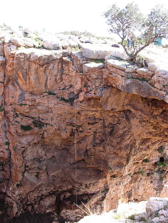 Пещера Кешет
