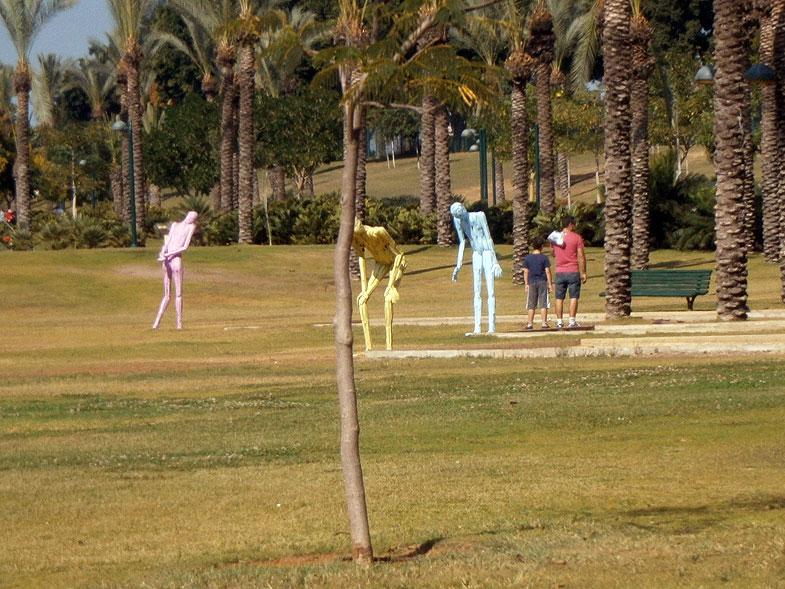 Парк в Кфар-Сабе