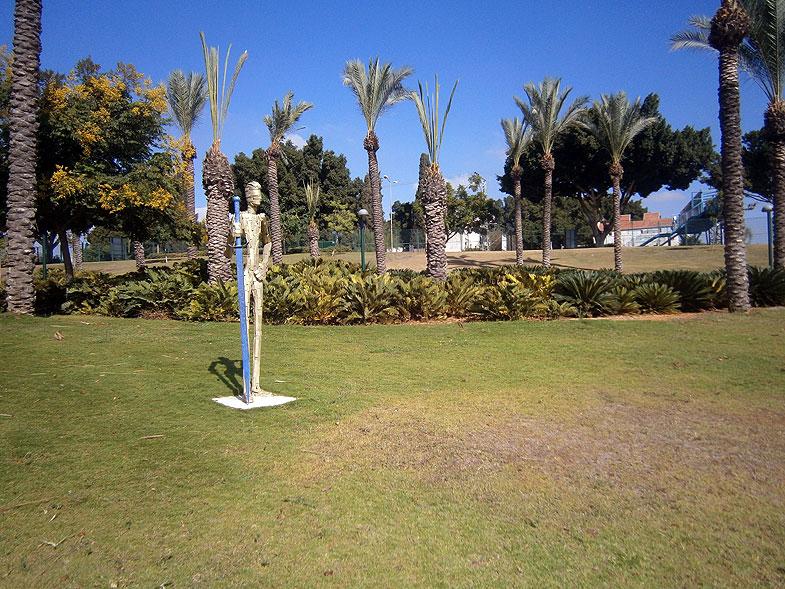 Park in Kfar Saba