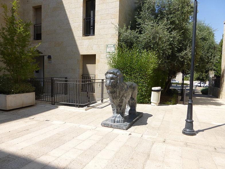 Иерусалим. Кфар-Давид