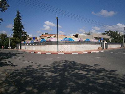 Кирьят-Ата.