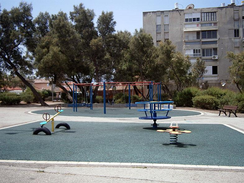 Кирьят-Хаим. Парк на улице Сде-Бокер