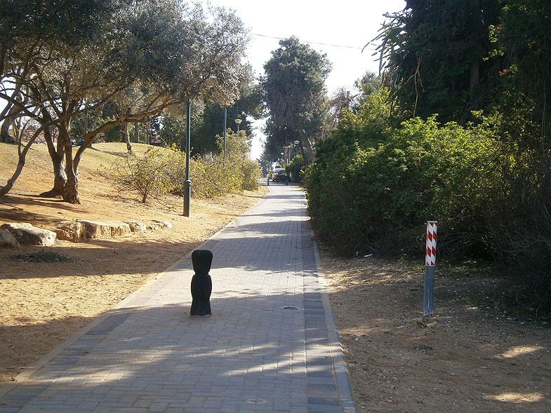 Aviva Warsha Park in Kiryat Ono