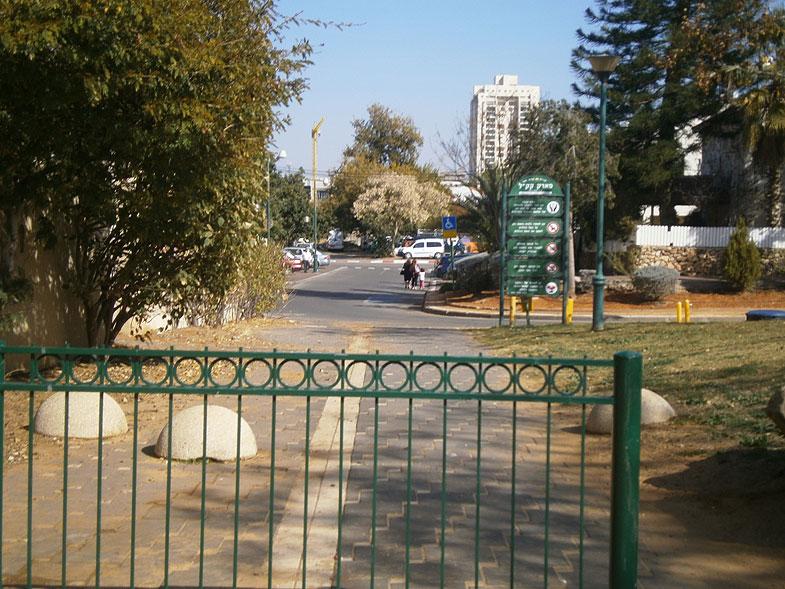 Парк Авива Варша в Кирьят-Оно