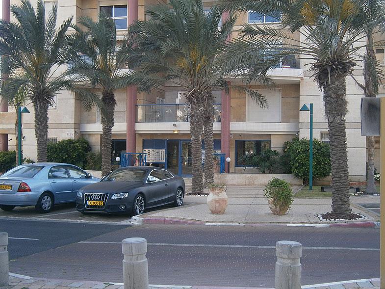 Kiryat Yam. Park in Sderot Tzahal