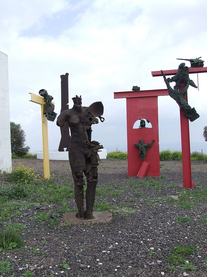 Арт-парк в Кохав а-Ярден