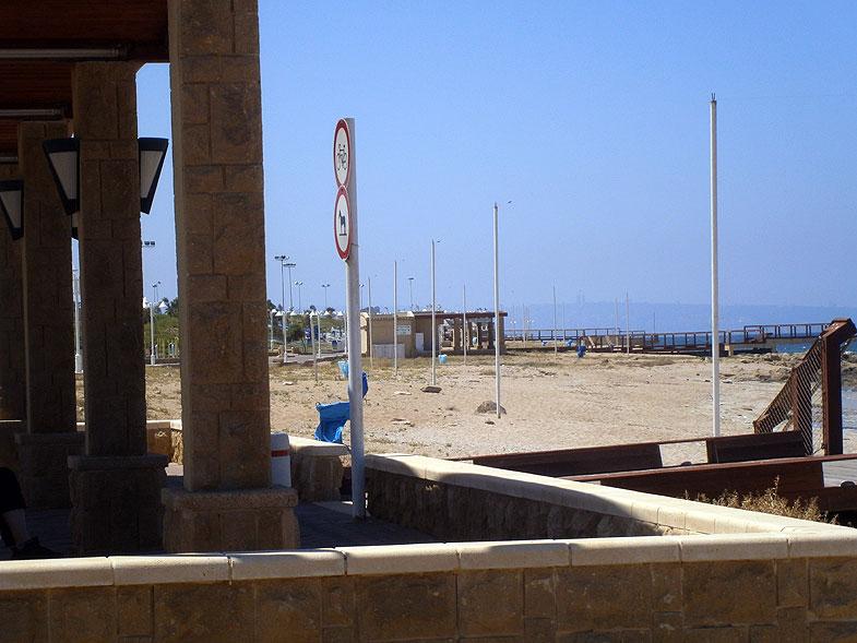 Nahariya. Promenade in the beach