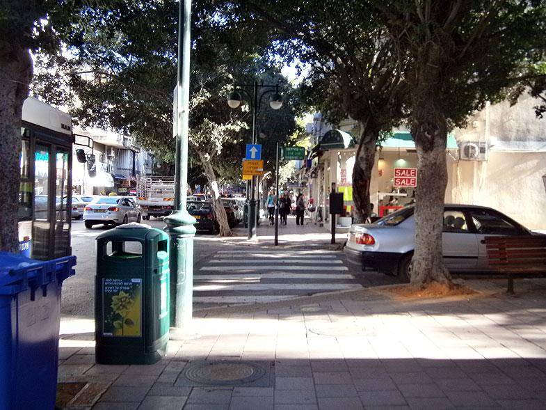 Ramat Gan. Bialik street