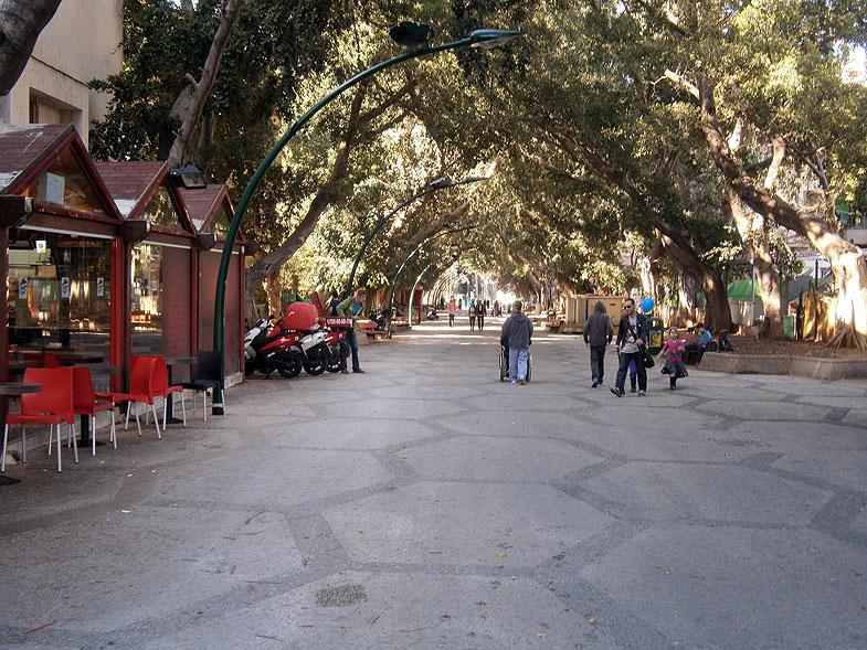 Ramat Gan. Sderot HaYeled