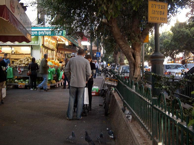 Ramat Gan. Herzl street