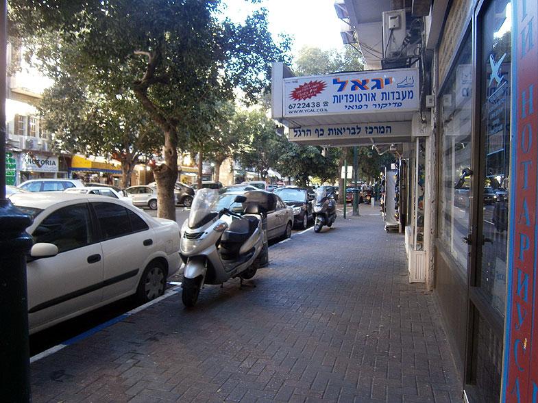 Рамат-Ган. Улица Герцля