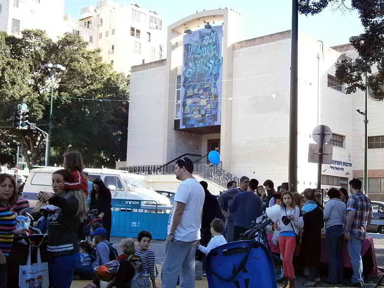 Ramat Gan, Рамат-Ган. Photo:  Netzah.org (c)